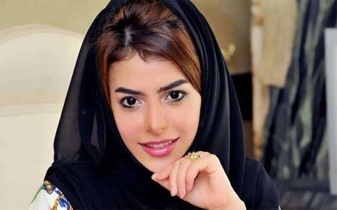 H.H. Sheikha Manal bint Mohammed President of Dubai Women   UAE VOICE