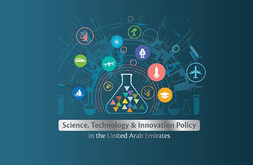 Dubai Science and Technology