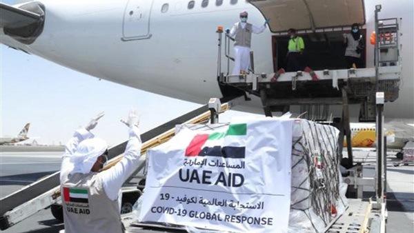 UAE humanitarian aid