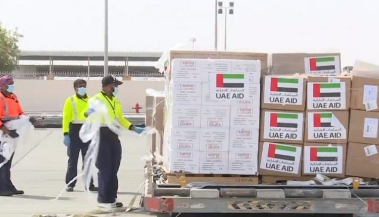 second medical aid from UAE