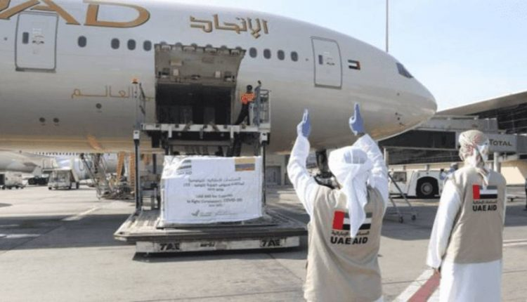 Uae Fifth Medical Aid Plane