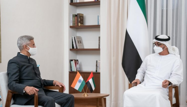 UAE and the Republic of India