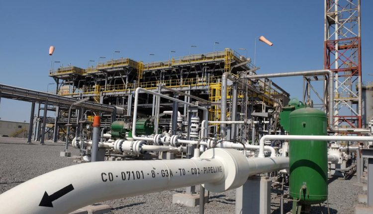 SPC declares latest oil discovery in Abu Dhabi
