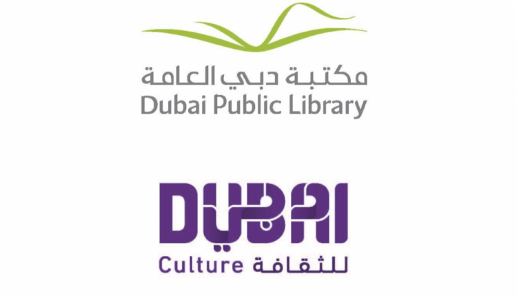 Dubai Culture aims to turn libraries into groundbreaking hubs