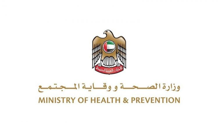 MoHAP launches 'Together We Move' campaign to facilitate female physical activity
